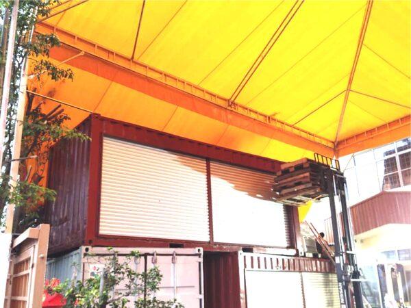 Custom size yellow Pyramid Canopy c/w sidewall